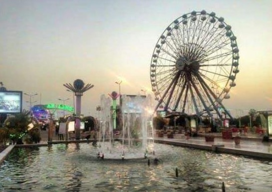 basra amusement park